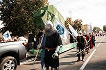 Белалко Карнавал
