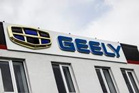 Открытие салона Geely