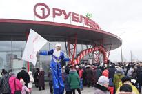 Открытие универсама Рублевский