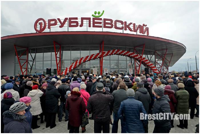 rublevskiy_brestcity01.jpg (100 KB)